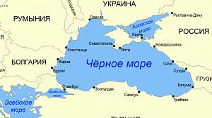 Азовский конфликт неизбежен?