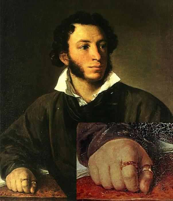 Семь перстней Пушкина