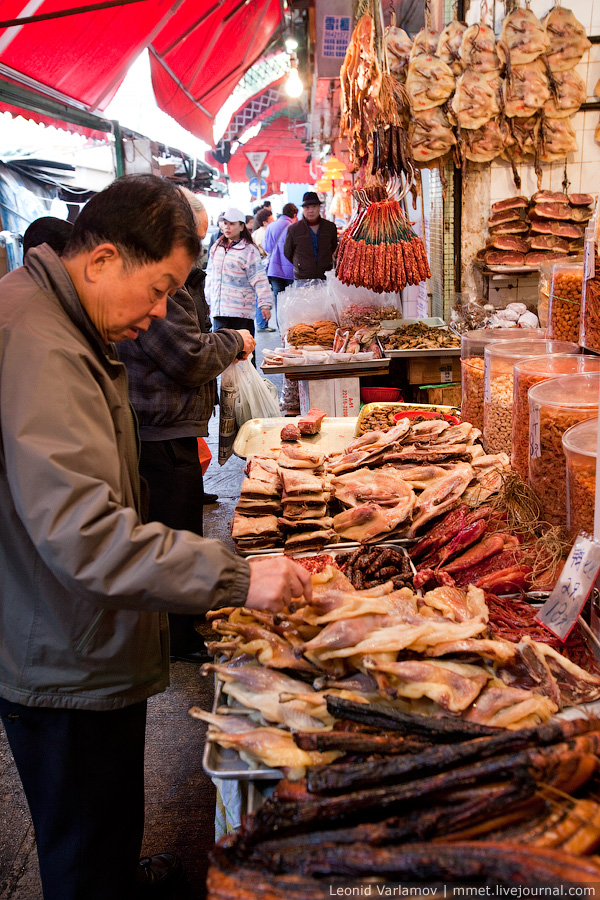 термобелье Женское продовольственые рынки в москве основные преимущества