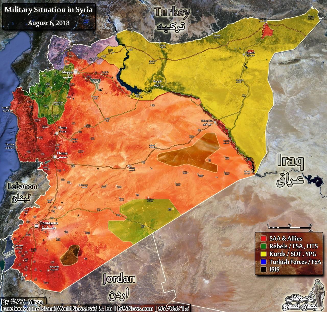 Коротко по Сирии. 07.08.2018