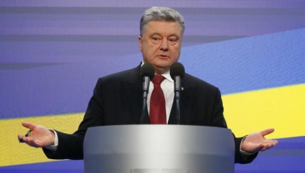 Порошенко: Украинский флаг б…