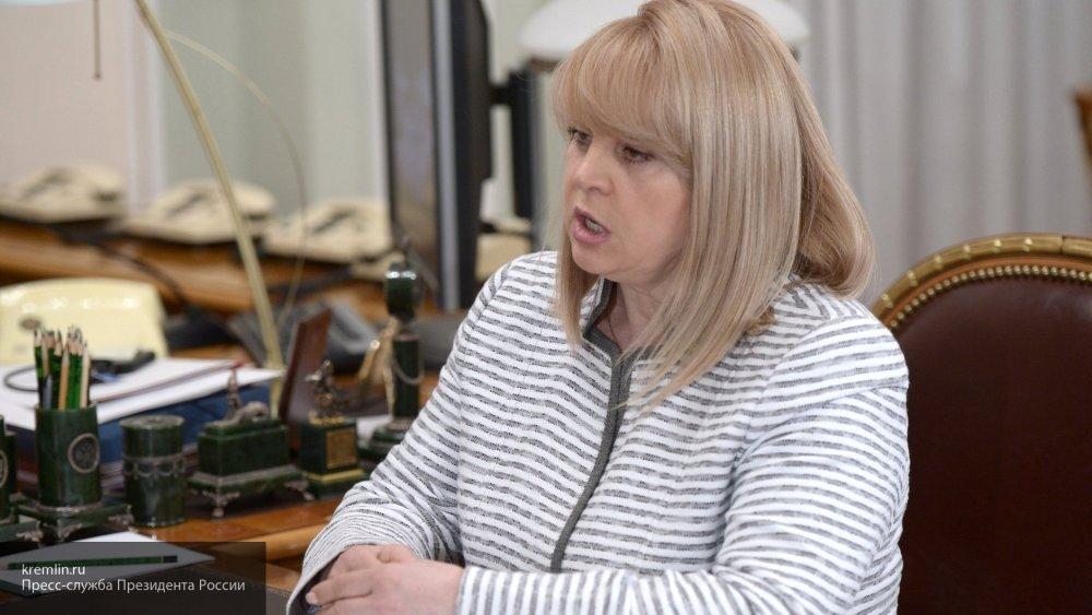 Памфилова заявила, что говорить о принуждениях к голосованию на выборах недопустимо