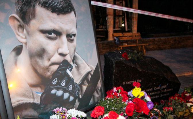 40 дней со дня смерти Александра Захарченко: Память и скорбь