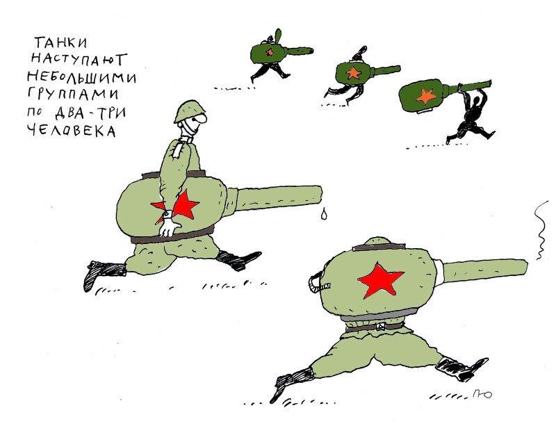 Прожога Юрий Анатольевич - Карикатуры армейские карикатуры, армия, юмор