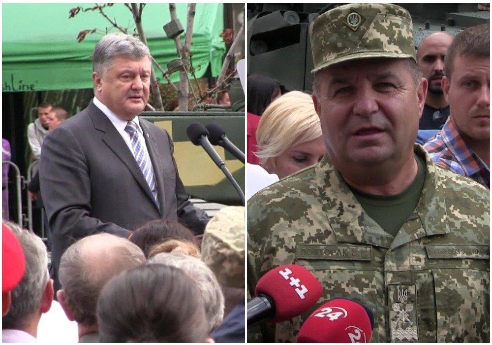 «Гражданский министр»: Порошенко принял отставку главы Минобороны