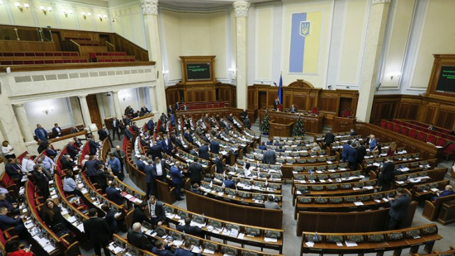 Рада одобрила непродление Договора о дружбе и сотрудничестве с Россией
