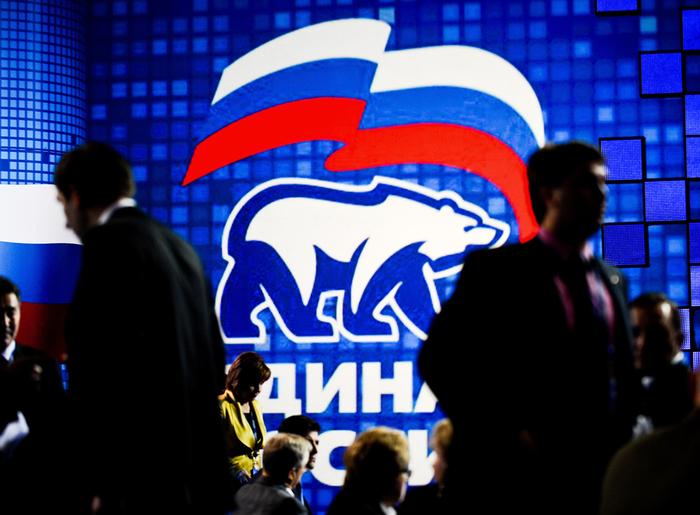Эксперт: Депутаты ЕР живут проблемами своих регионов и избирателей