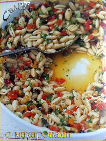 Самый лучший салат с макаронами готовит Джейми