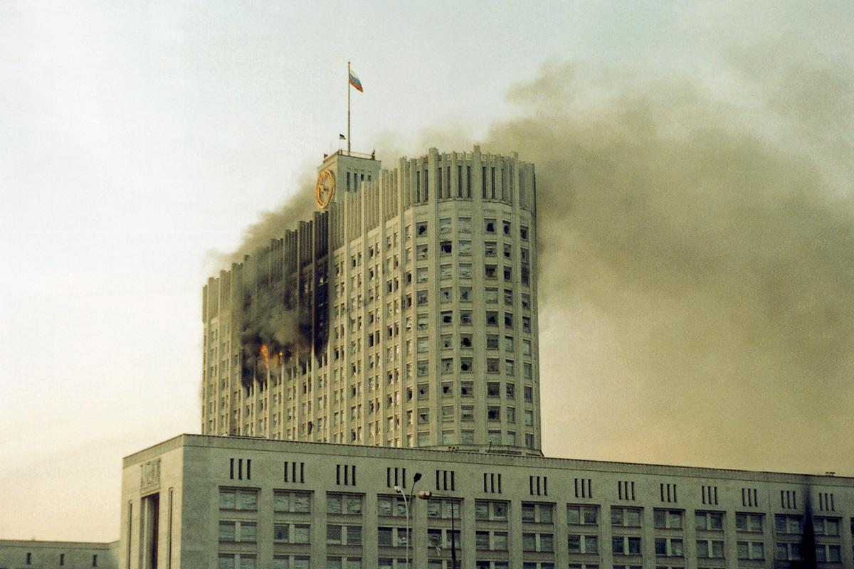 РАССТРЕЛ ВЕРХОВНОГО СОВЕТА РФ 4 ОКТЯБРЯ 1993 ГОДА !