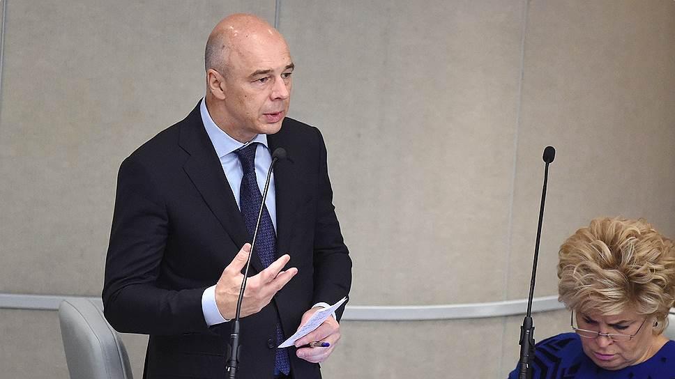 """""""Это существенный рост"""": Антон Силуанов пообещал рост пенсий на 7% в 2019 году"""