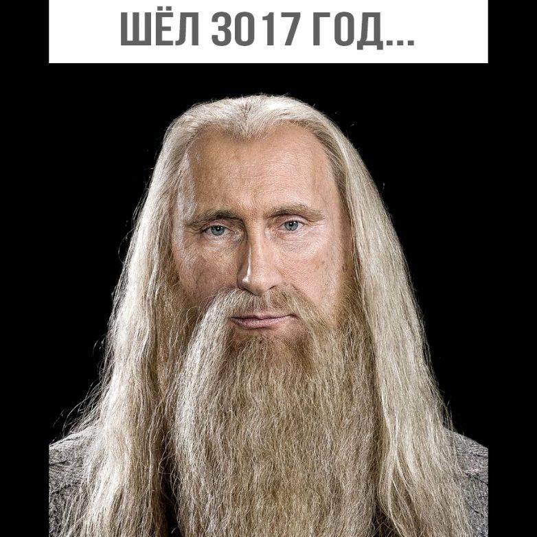 Путин. Суперпост