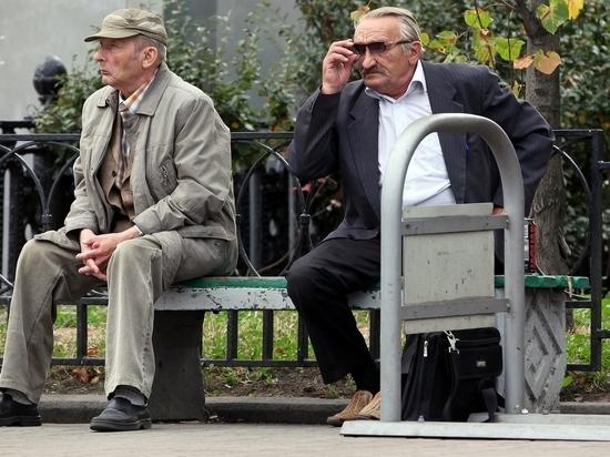 Минздрав разглядел возможность жить пенсионерам до 120 лет