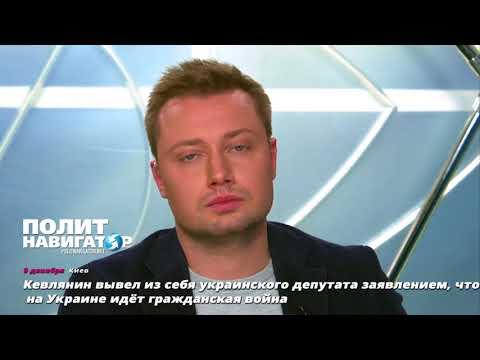 Киевлянин в эфире ТВ привел в бешенство соратника Тягнибока