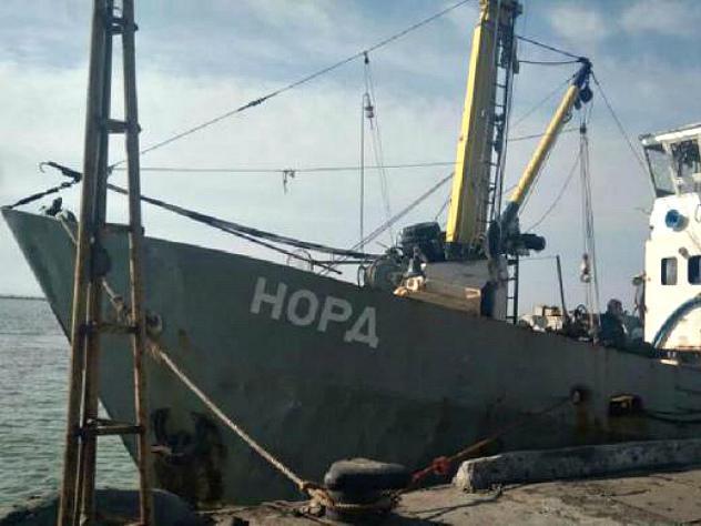 Киев присвоил российское рыболовецкое судно «Норд», задержанное в Херсоне