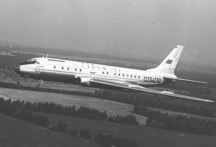 Что стало причиной авиакатастрофы в которой погибли 16 советских адмиралов