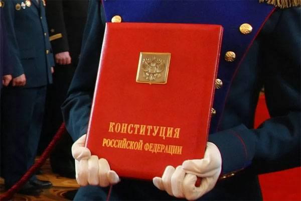 С верой в Конституцию...