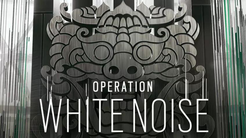 Авторы «Tom Clancy's Rainbow Six: Осада» представили релизный трейлер Operation White Noise