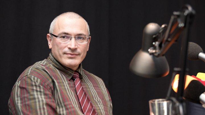 В Сети ответили Ходорковском…