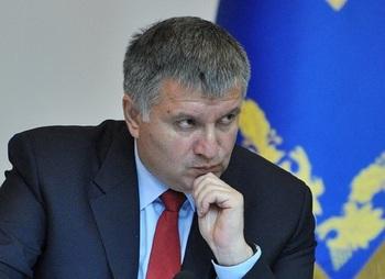 Аваков призвал Нацгвардию быть готовой к полному захвату Донбасса