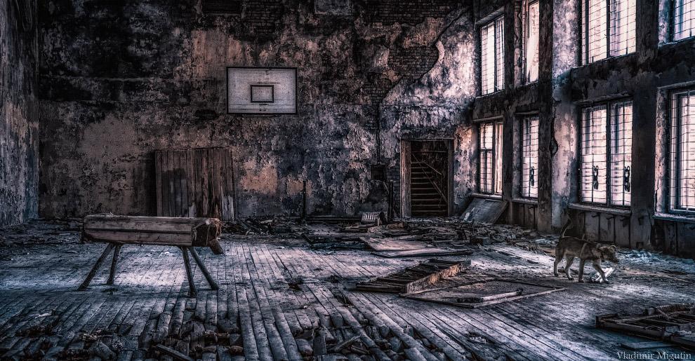 Припятский спортивный зал