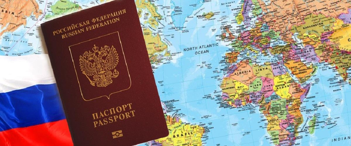 Страны для отдыха без виз.