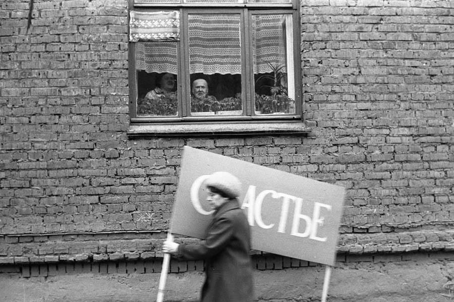 ЧТО БЫЛО ХОРОШО В СССР?