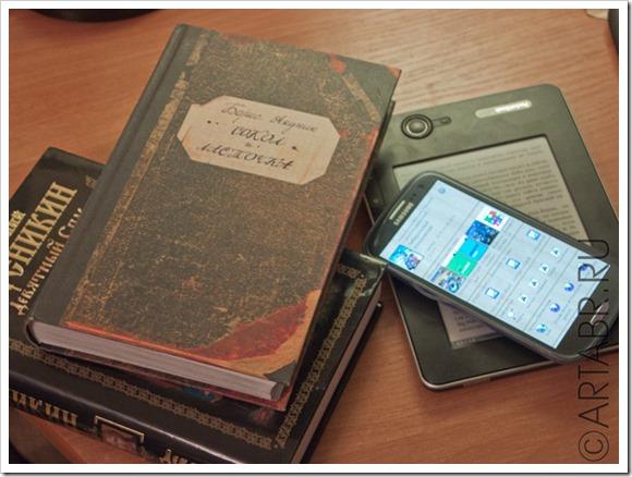 """""""Новая строка"""": Бумажные книги возвращаются – такова мировая тенденция"""