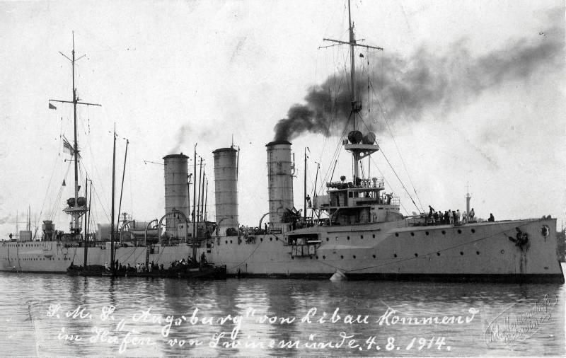 Готландский бой 19 июня 1915 г. Часть 4. Отступление Карфа