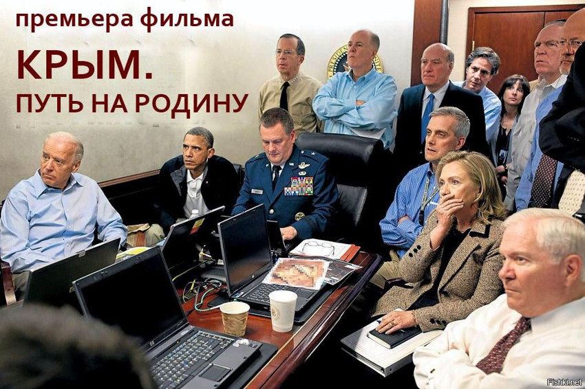 Разные пути на старую родину, в том числе и Крыма.