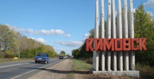 Глава администрации Кимовского района отчитался о реализации государственных программ