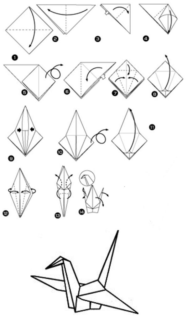 "МАСТЕРИЛКА. Оригами ""Птица"""