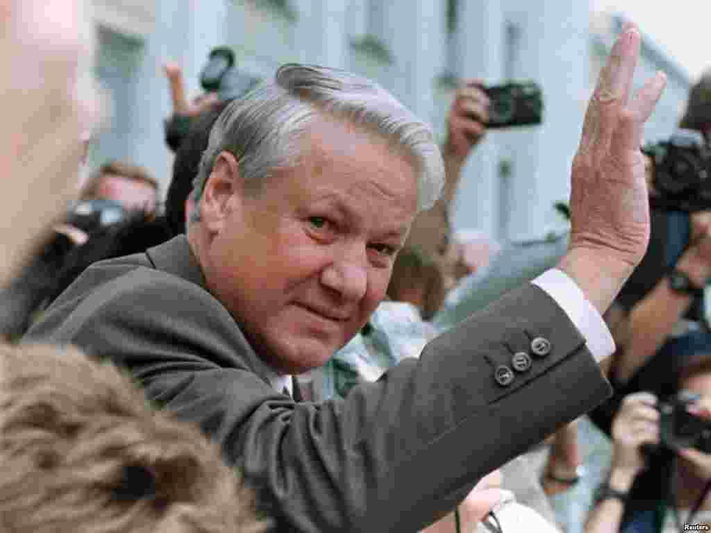 """90-е. Ельцин. """"Вашингтонский обком"""""""