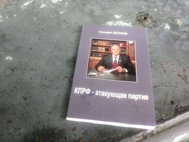 Псевдолевая демагогия и российская действительность