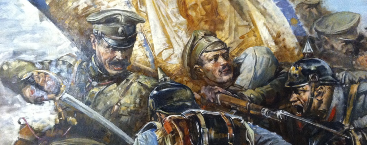 Бой за знамя: забытый подвиг полуроты 29-го Черниговского пехотного полка