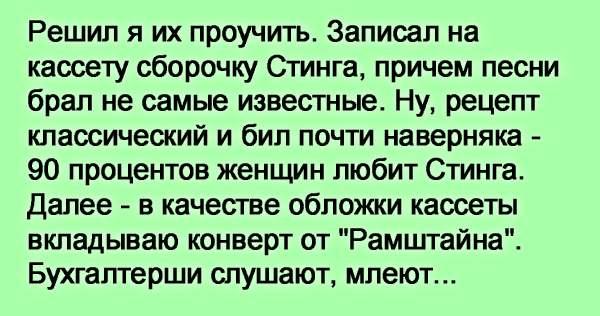 Рамштайн