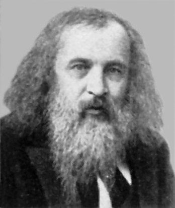 Д и менделеев окончил главный педагогический институт в 1855 г