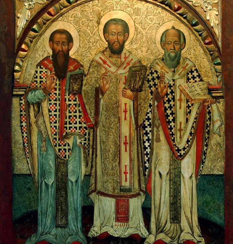 три святителя праздник