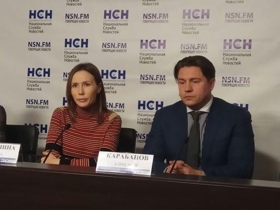 Пока всё не отняли: Гражданская жена полковника Захарченко эмигрировала в США