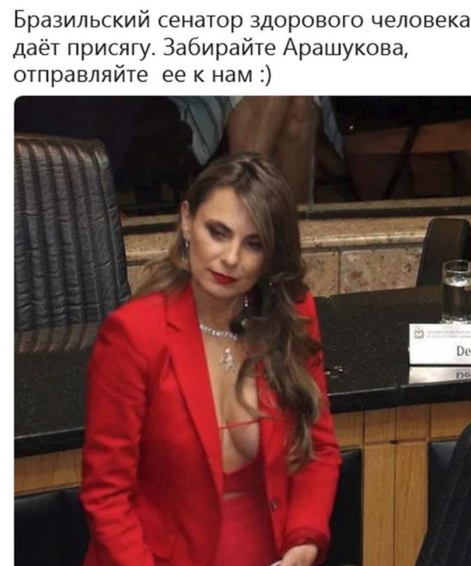 Хотите таких сенаторов в России?)