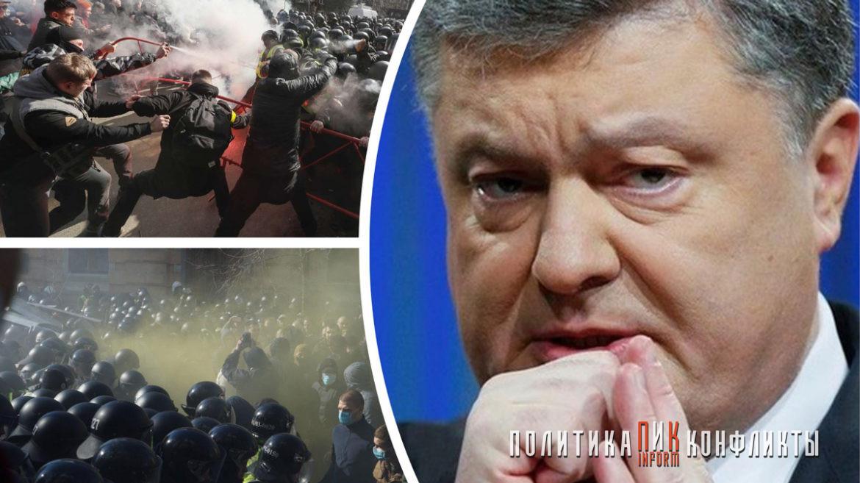 Логическое завершение Майдана близко