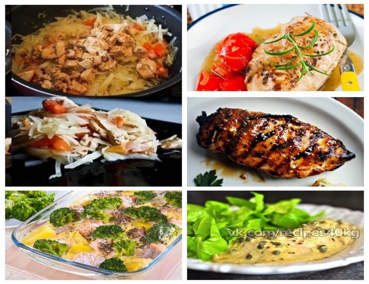 5 вариантов белкового ужина