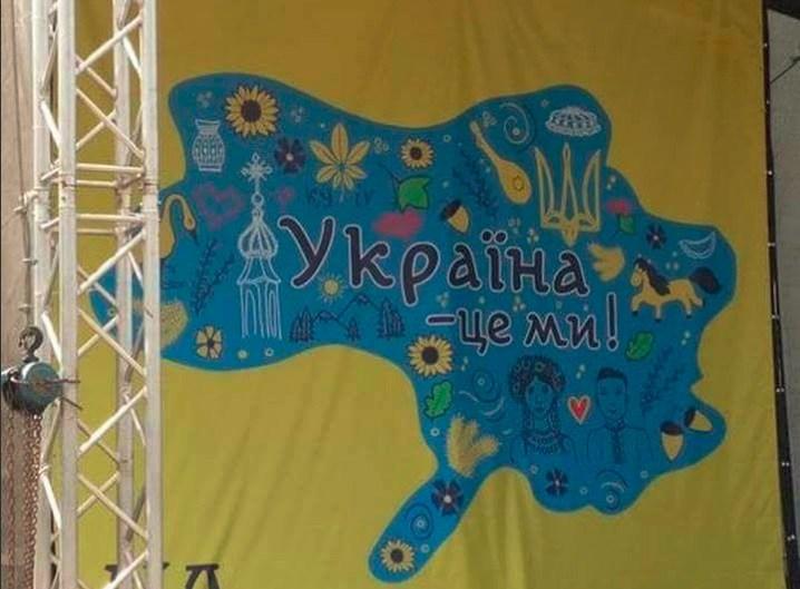 На Киевщине ко дню Независимости повесили карту Украины без Крыма (ФОТОФАКТ)