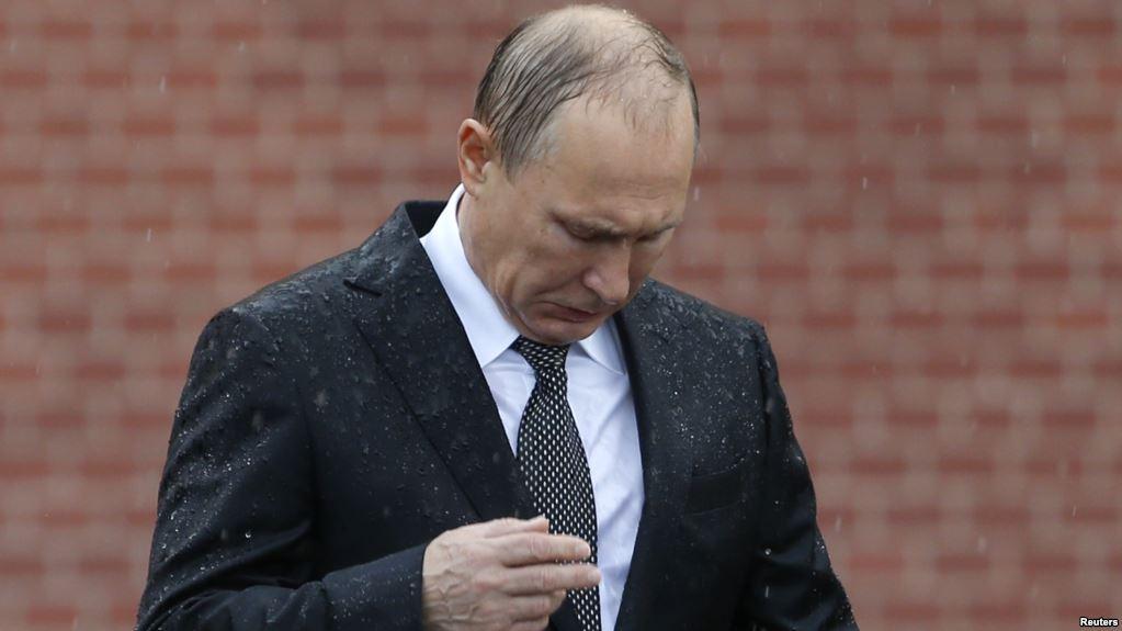 Путинская четверть