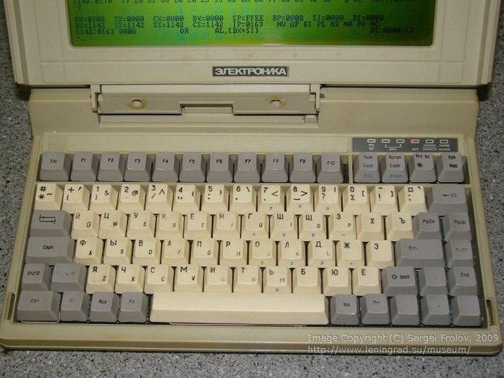 Первый советский ноутбук — Электроника МС 1504 (PK300)