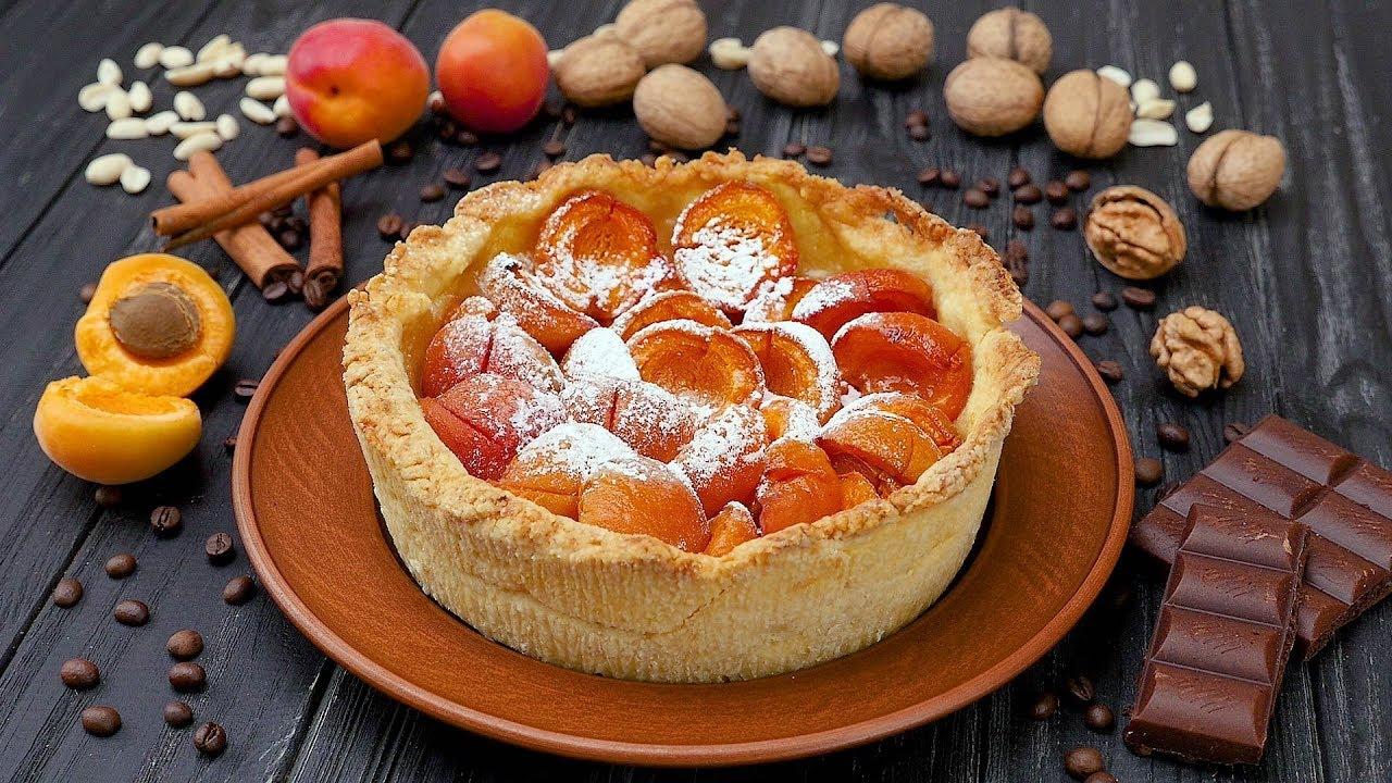 Пирог с абрикосами из песочного теста: вкусный рецепт