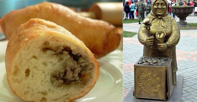 Орские пирожки популярны до сих пор! Секрет их рецепта хранят как военную тайну…