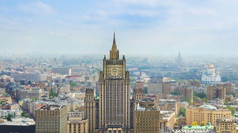 Как Москва зарабатывает на «…