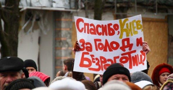 Выездная виза для украинцев: достижение или утопия?