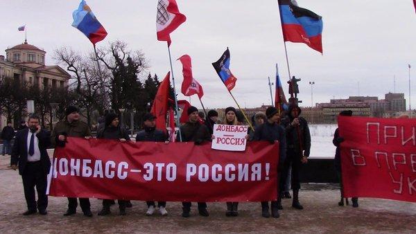«Тупик…»: В Киеве начали говорить о скором признании России ДНР и ЛНР