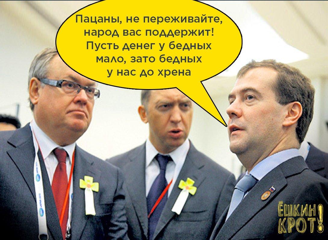 Два народа - одна Россия